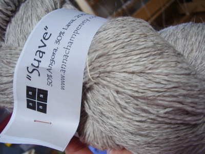 Suave yarn with angora, alpaca and wool